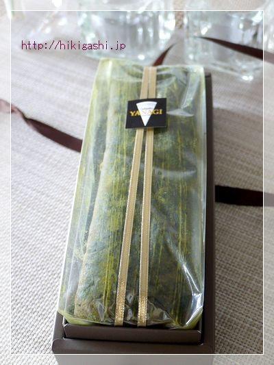タダシヤナギ ル・キイチ 美味しい 引菓子