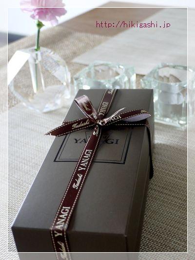 タダシヤナギ 箱 美味しい 引菓子