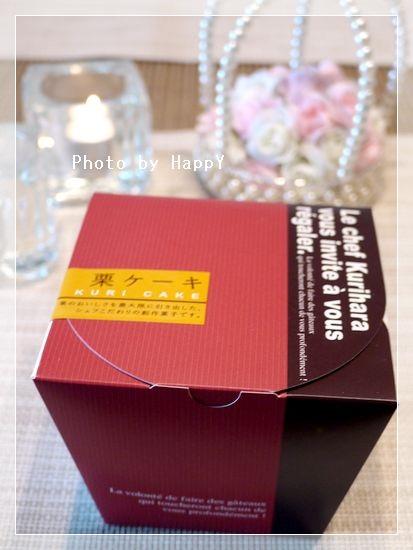 栗ケーキ 美味しい 引菓子