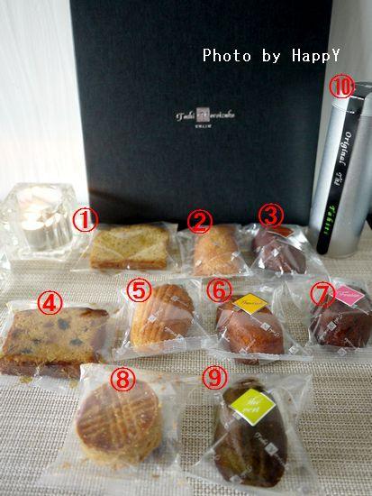toshi yoroizuka 種類 美味しい 引菓子