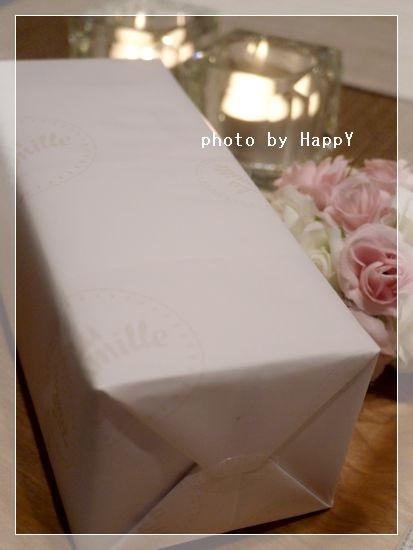 五剣山バームクーヘン 包装 美味しい 引菓子