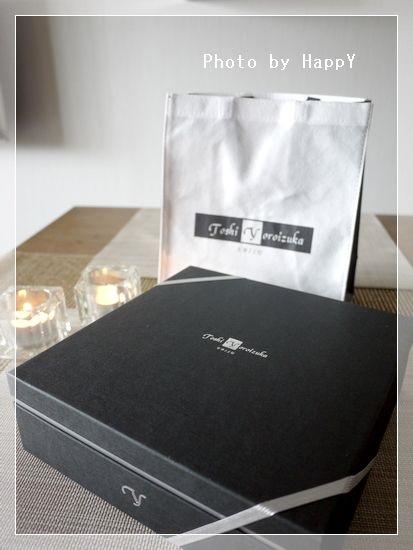 toshi yoroizuka ボックス 美味しい 引菓子