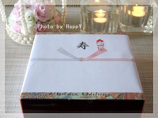 デメル 熨斗 美味しい 引菓子