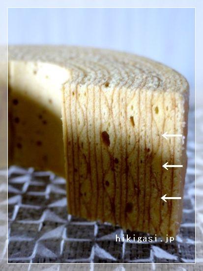 カカオシュトゥーベ 断面 美味しい 引菓子