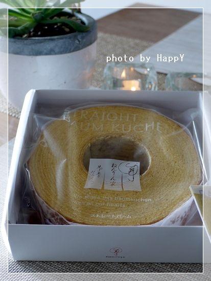 ねんりんや やわらか芽 オープン 美味しい 引菓子