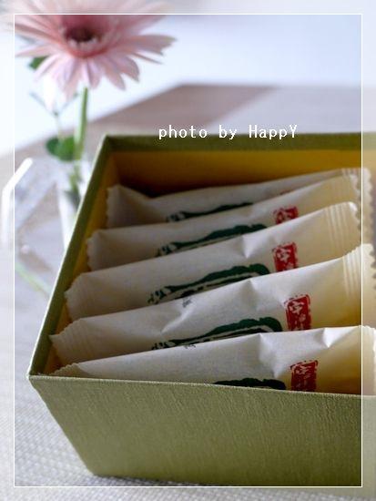 フィナンシェ 箱オープン 美味しい 引菓子
