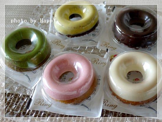 青山リングリング 種類4 美味しい 引菓子