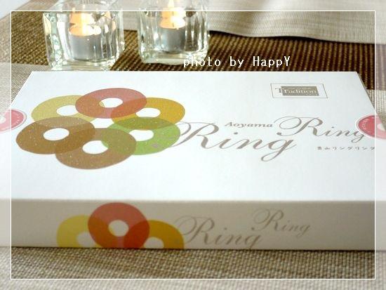 青山リングリング BOX 美味しい 引菓子