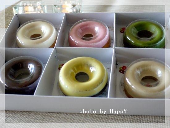 青山リングリング 種類 美味しい 引菓子