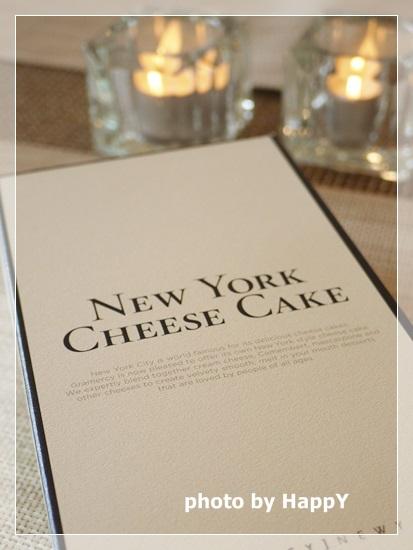 グラマシーニューヨーク チーズケーキ 箱 美味しい 引菓子