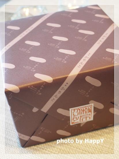 麻布かりんと 包装紙 引菓子