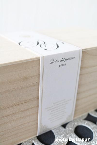 ルメール 木箱