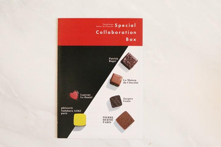 間違いなく美味しいチョコレート